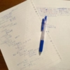 Thumbnail of related posts 010